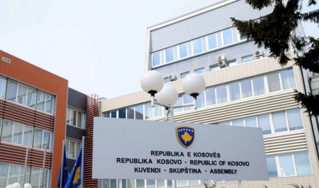 NAO submitted the Annual Performance Report for 2019 to the Assembly of Kosovo
