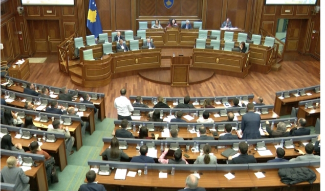 The Assembly fails to ratify the five international agreements