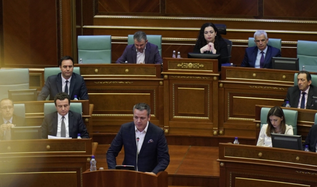 In anticipation of the Constitutional Court's full decision, the LDK suspended the meeting of the presidency
