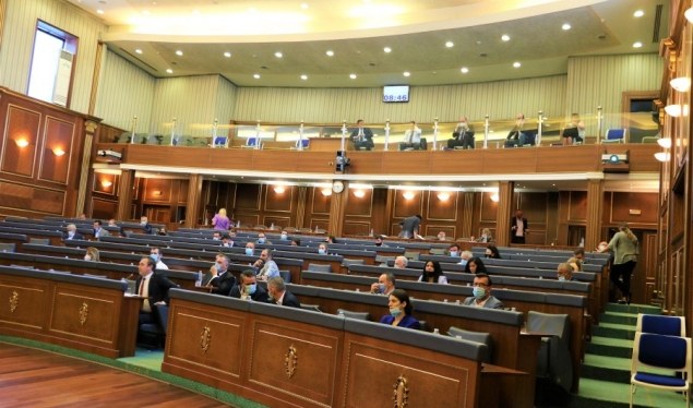 Extraordinary session on budget review