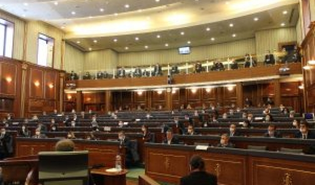 Kosovo's parliament fails to pass international financial agreements due to the quorum