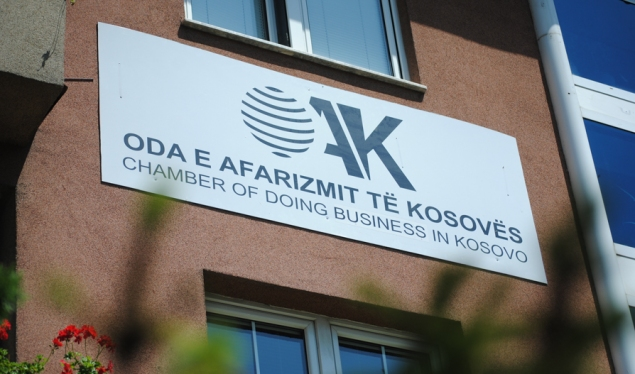 The CDBK holds a joint meeting with businesses and Minister Vesel Krasniqi