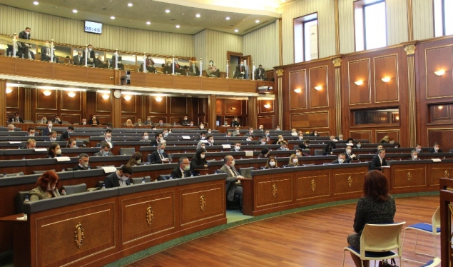 The Assembly extended the mandate of the Inquiry Committee on hydropower plants