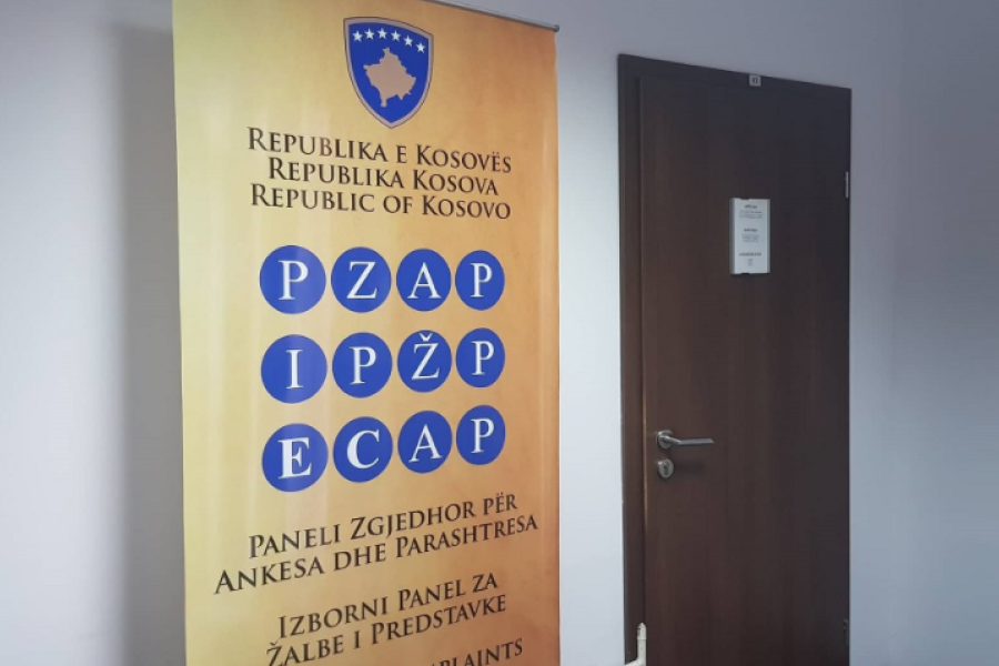 ​Political parties have submitted 9 complaints to the ECAP for non-certification of candidates