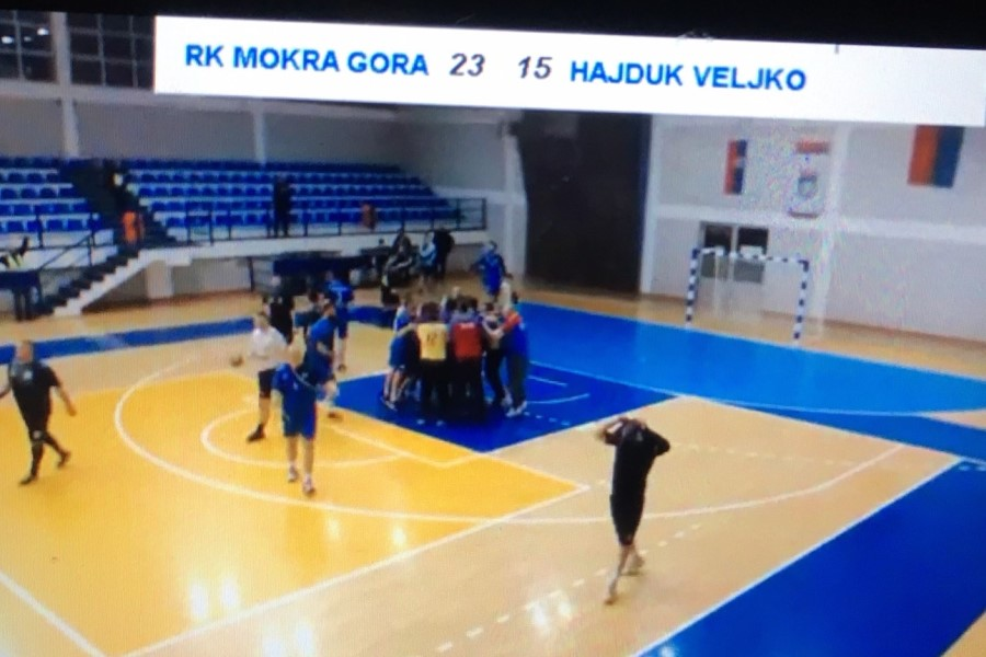 Scandalous: Serbia holds an official match in Kosovo!