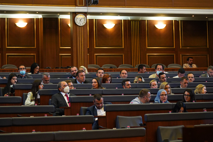 There is no quorum, the voting of another international agreement is postponed